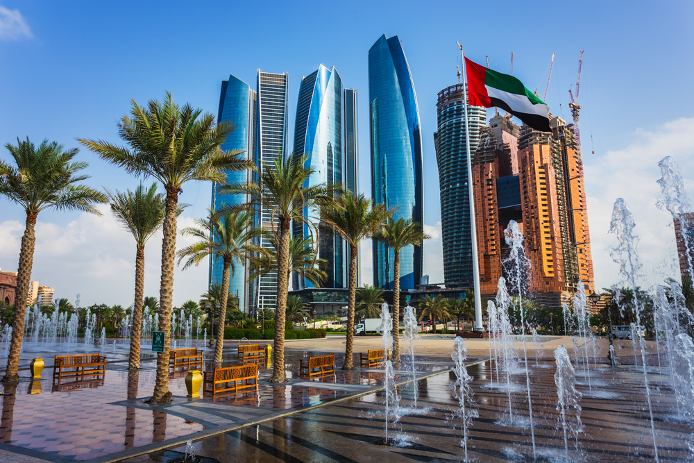 Abu Dhabi - The Gulf States