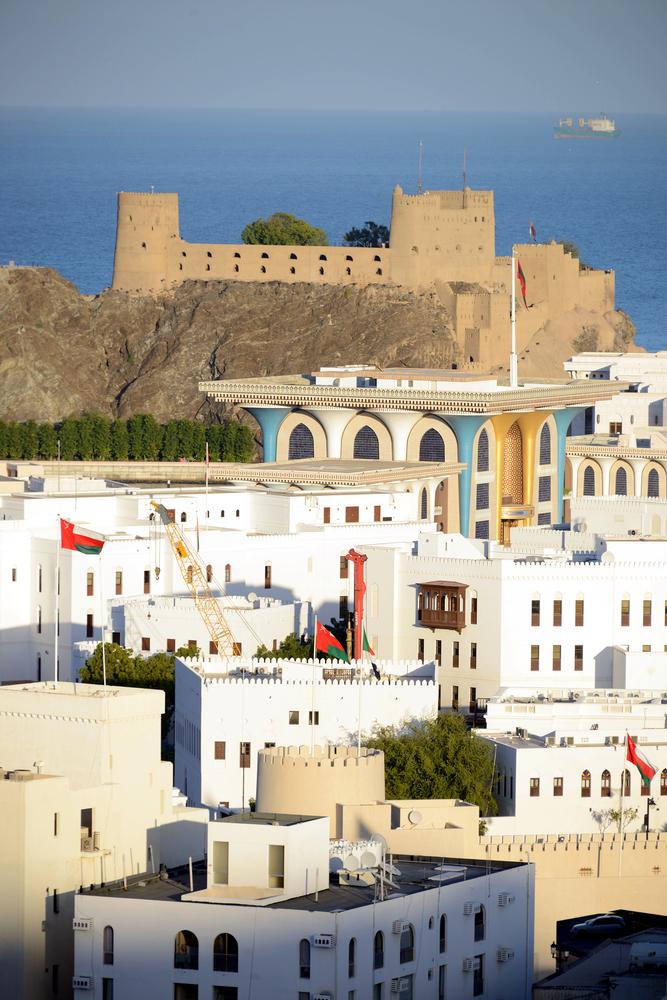 Muscat - Oman - The Gulf States