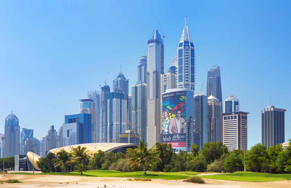 Dubai - Skyline