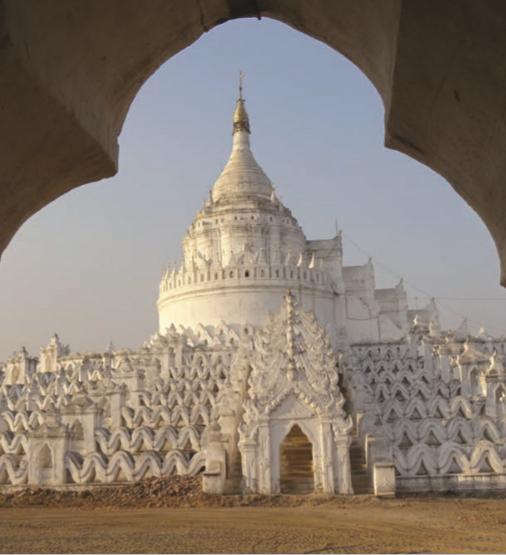 Hsinbyume Pagoda - Migun