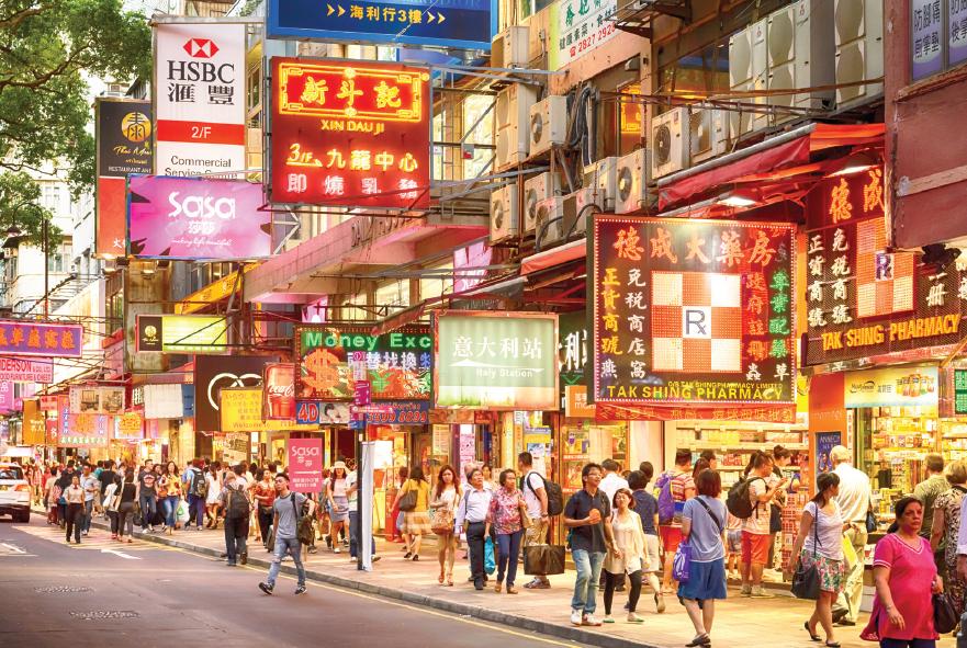 Street - Hong-Kong - China