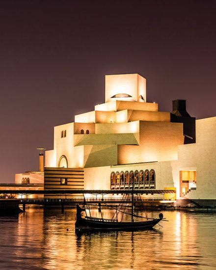 Museum of Islamic Art in Qatar at night lit up