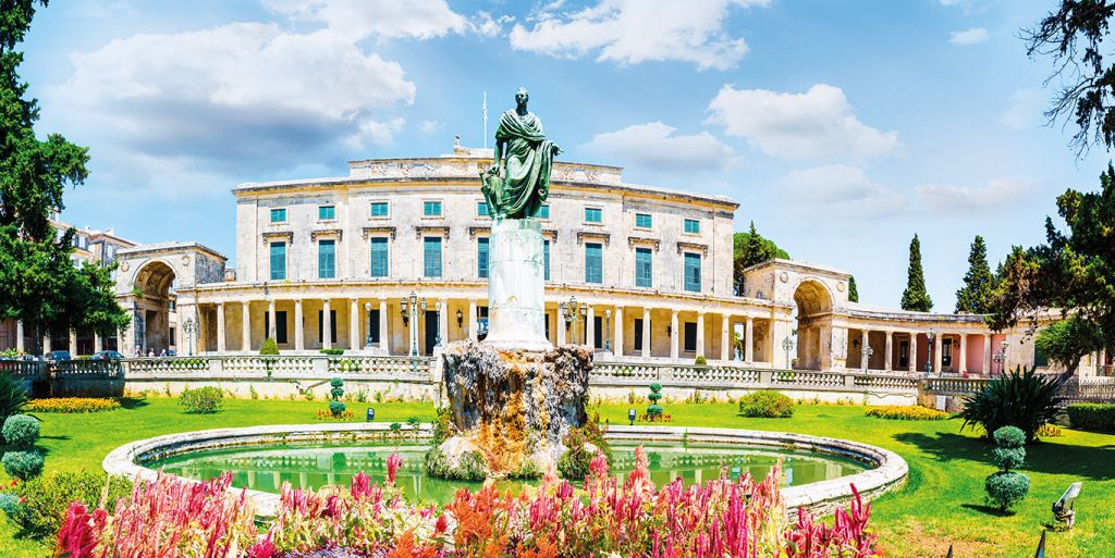 Greek islands cruise, Corfu: Palace of St Michael